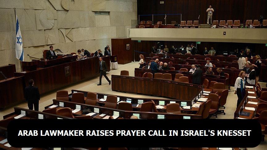 Arab lawmaker raises prayer call in Israel's Knesset