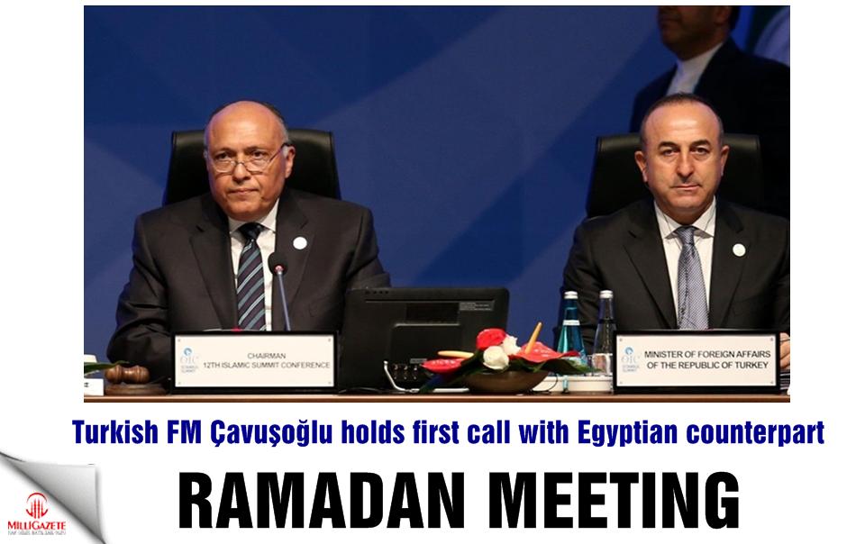 Ramadan meeting!