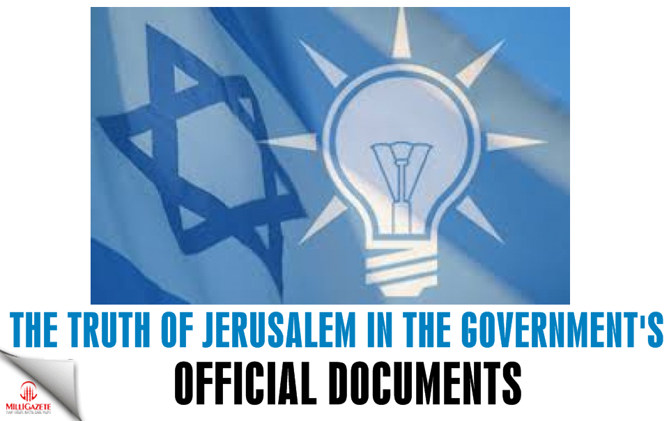Sincerity test! The truth of Jerusalem in the government's official documents