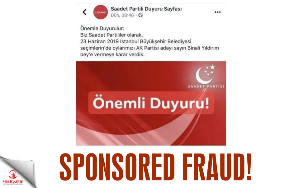 Sponsored fraud!
