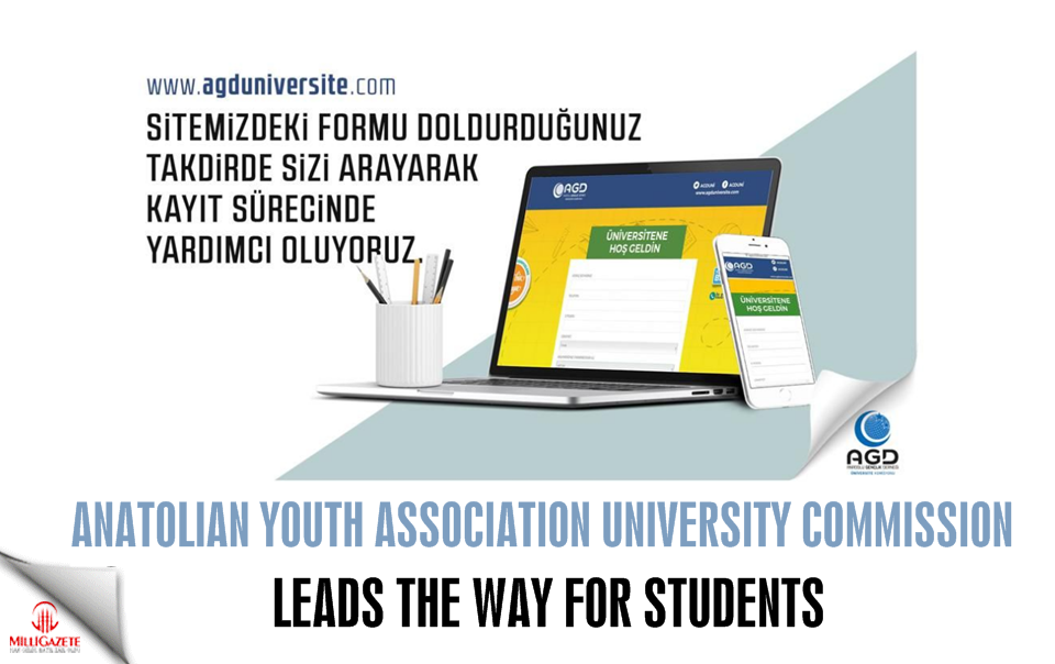 AGD University Commission leads the way for students