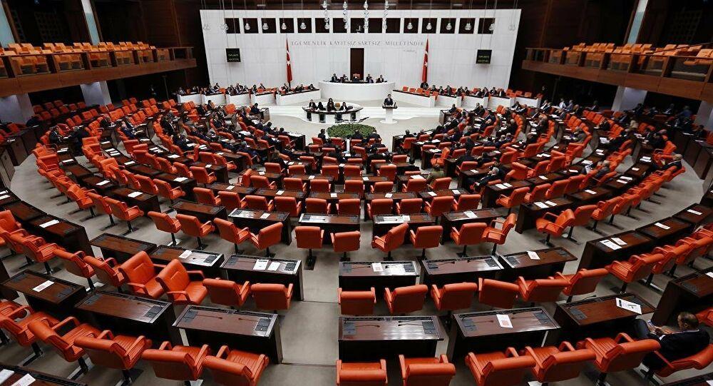 Agenda of Turkish parliment; HDP closure case