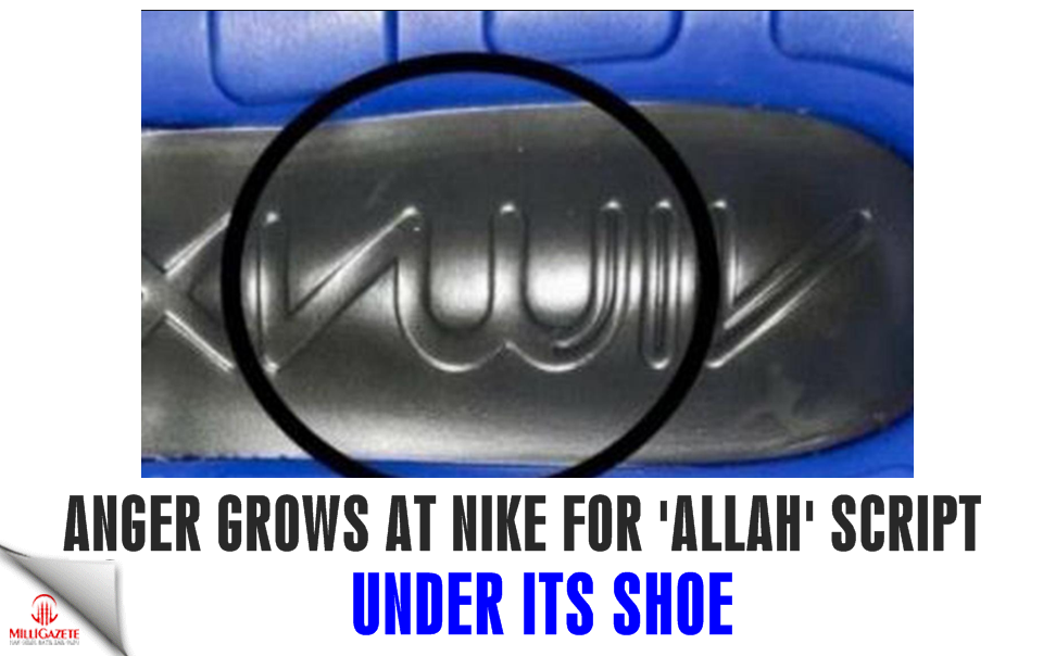 "Anger grows at Nike for ""Allah"" script under its shoe"