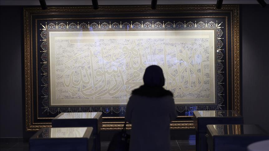 Ankara's first Islamic art gallery to host ambassadors