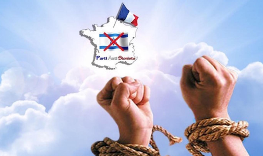 """""""Anti-zionism"""" to be considered a crime in France"""
