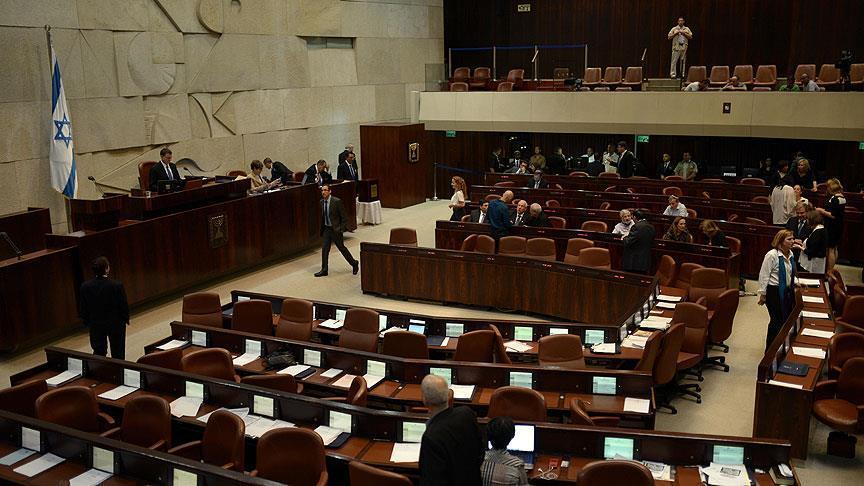 Arab lawmaker raises prayer call in Israel's Knesset