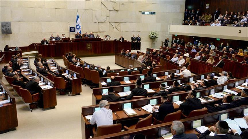 Arab-Israeli MP voices defiance despite Knesset ban