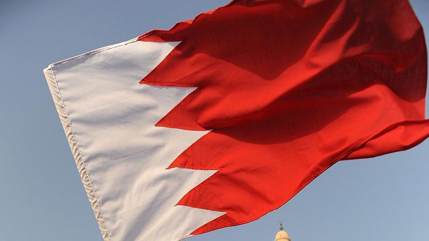 Bahraini FM summons Iraqi ambassador over criticisms