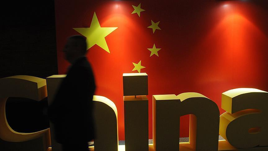 Bank of China to set up deposit bank in Turkey