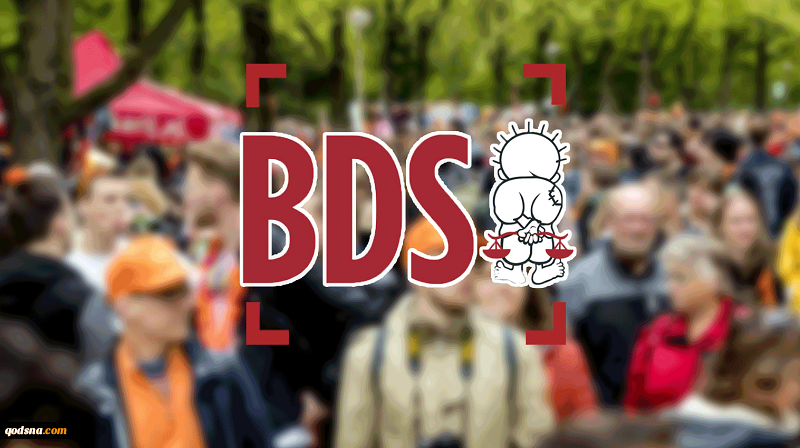 BDS movement calls for continuing boycott against Israel