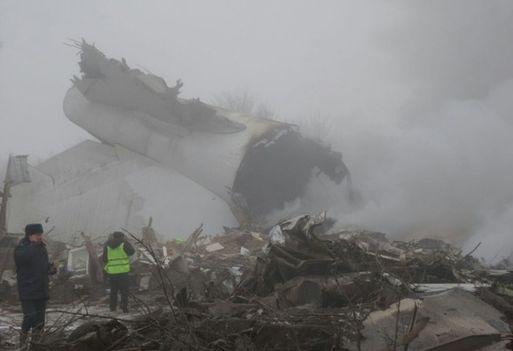 Cargo plane crashes near Bishkek
