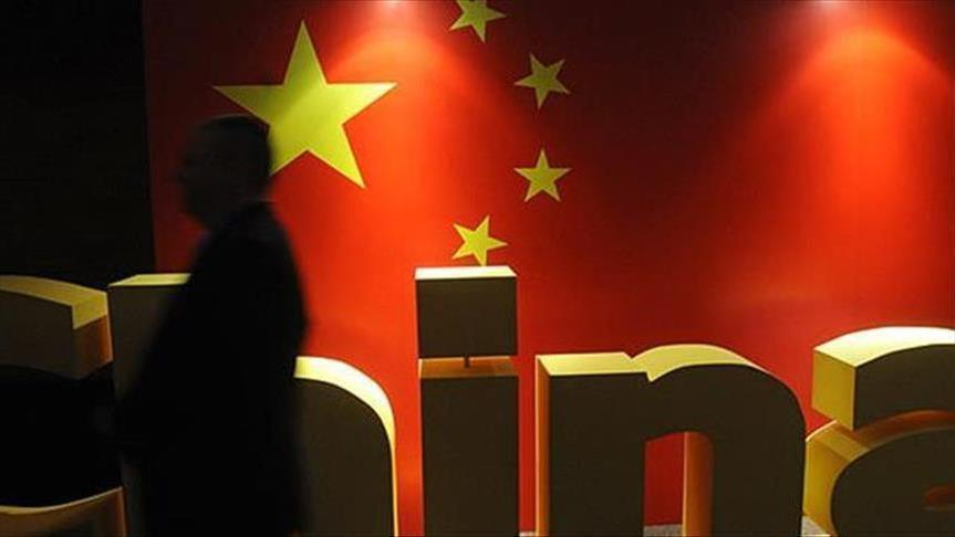 China ready to 'defend its interests'