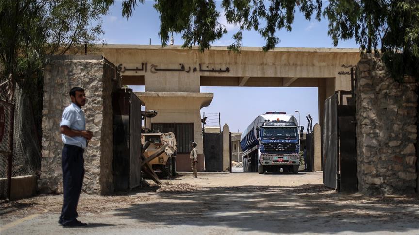 Egypt to 'open' Rafah border for 4 days