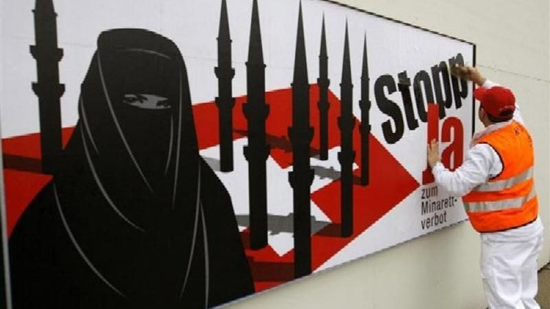 Europe's unchanging sight: Hypocrisy and Islamophobia!