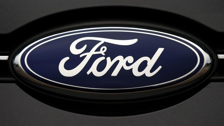 Ford recalls over 4,500 Kuga model cars in South Africa