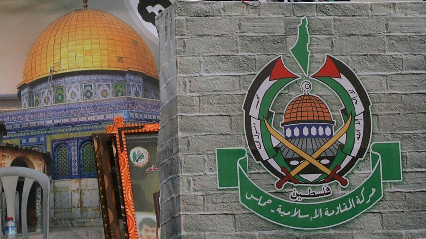 Hamas calls Arab League to support the Palestinians against the