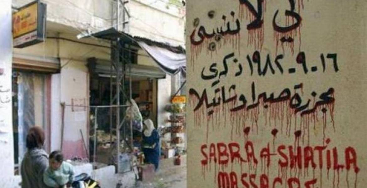 Hamas calls for prosecuting Israeli leaders for Sabra and Shatila massacre