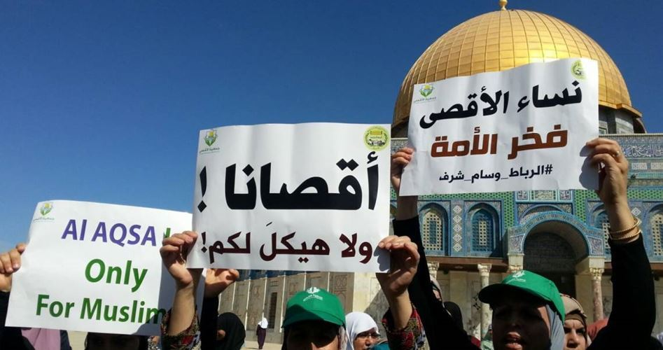 Hamas calls on Palestinian people to defend al-Aqsa against Israeli violations