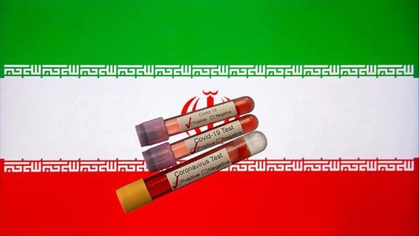 Iran says it has 25M coronavirus infections