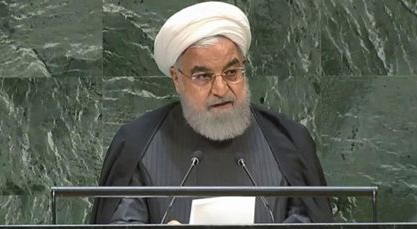 "Irans Rouhani: ""America is an international pirate"""