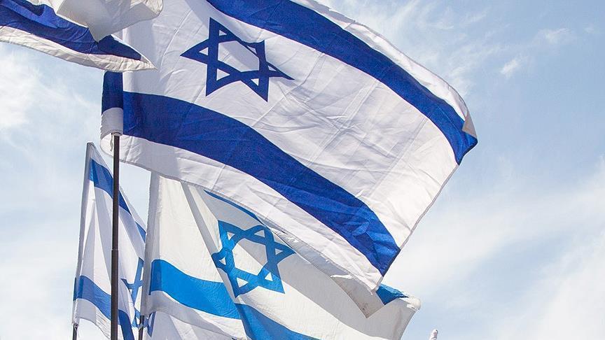 Israel publishes tender for new ambassador to Jordan