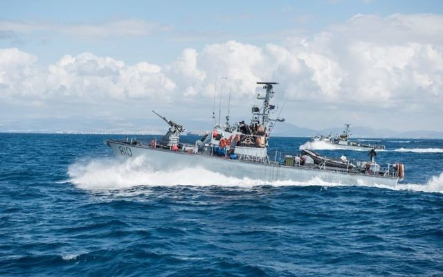 Israel raids on the boat of Palestinians fishers