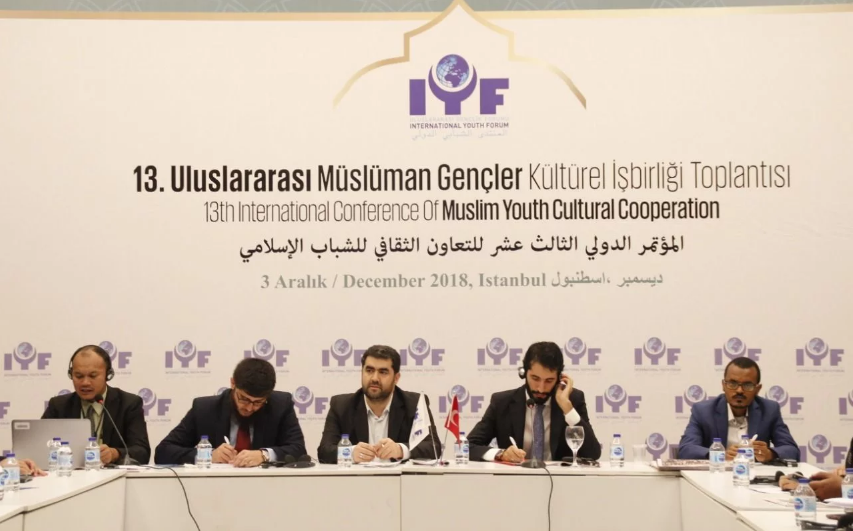 IYFO Muslim Youth Cultural Cooperation Meeting held in Istanbul