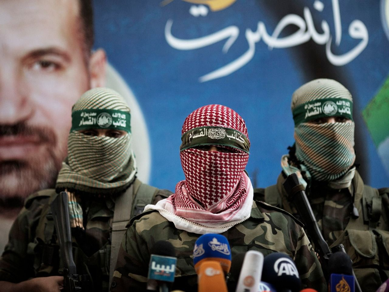 Joint press release by Hamas and Islamic Jihad on current developments