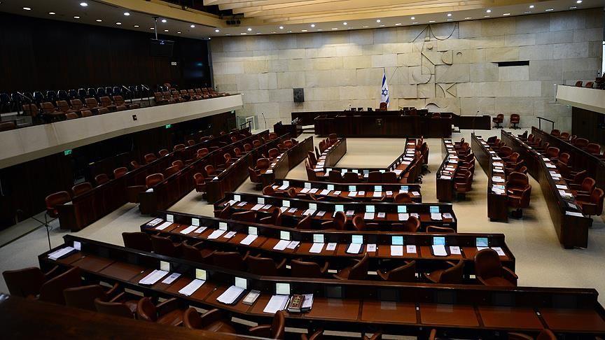Knesset advances bill making Israel a 'Jewish state'