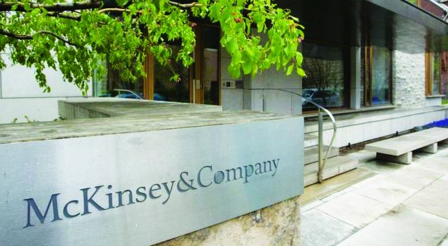 McKinsey designs our territory