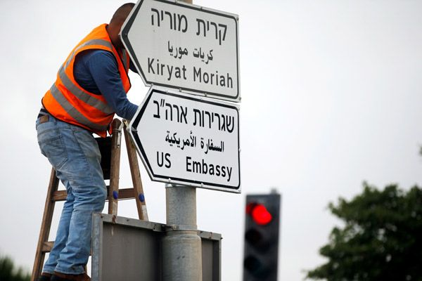 Muslims wake up! Signboards began to be placed in Jerusalem