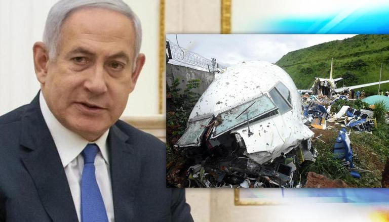 Netanyahu corruption witness dies in Greece plane crash