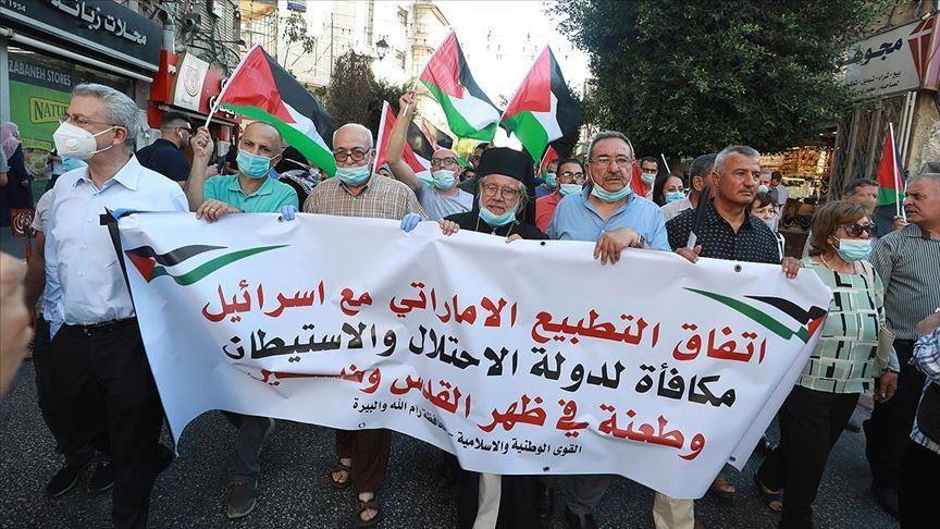 Palestinians protest UAE-Israel normalization deal