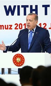 Possible that Turkey's state of emergency will be lifted in not too distant future: Erdoğan