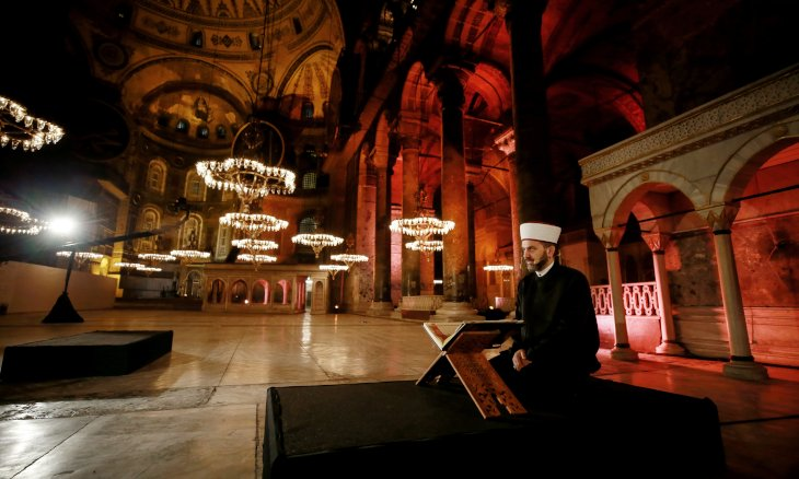 Prayers held at Istanbul's Hagia Sophia to mark 567th anniversary of Ottoman conquest