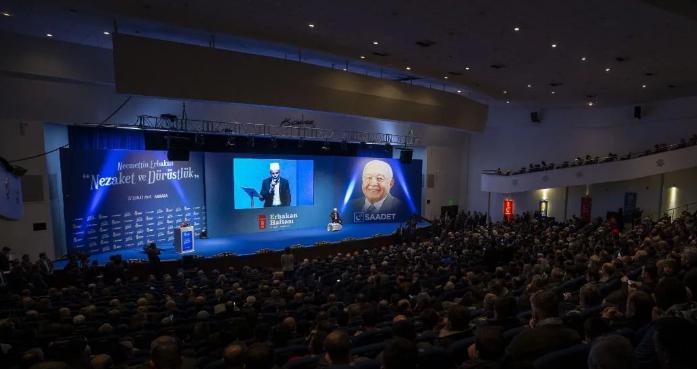 Prof. Dr. Necmettin Erbakan commemorated in Ankara