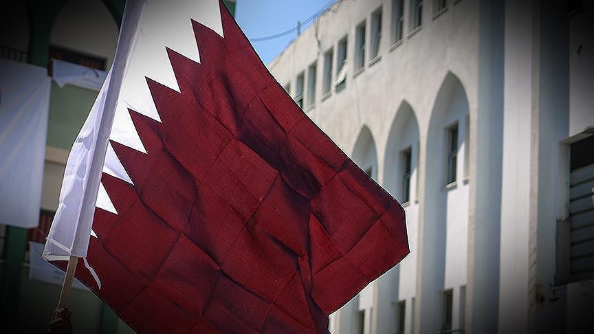 Qatar again files UN complaint against UAE