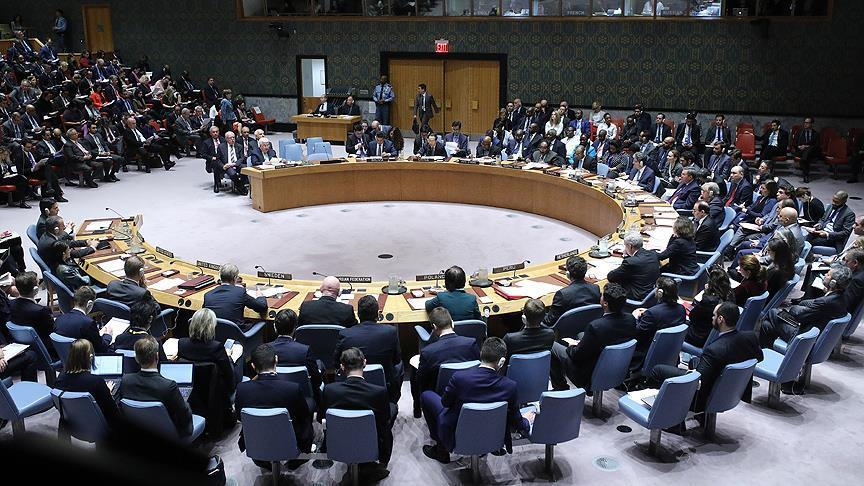 Russia calls for UN meeting on Syrias Eastern Ghouta