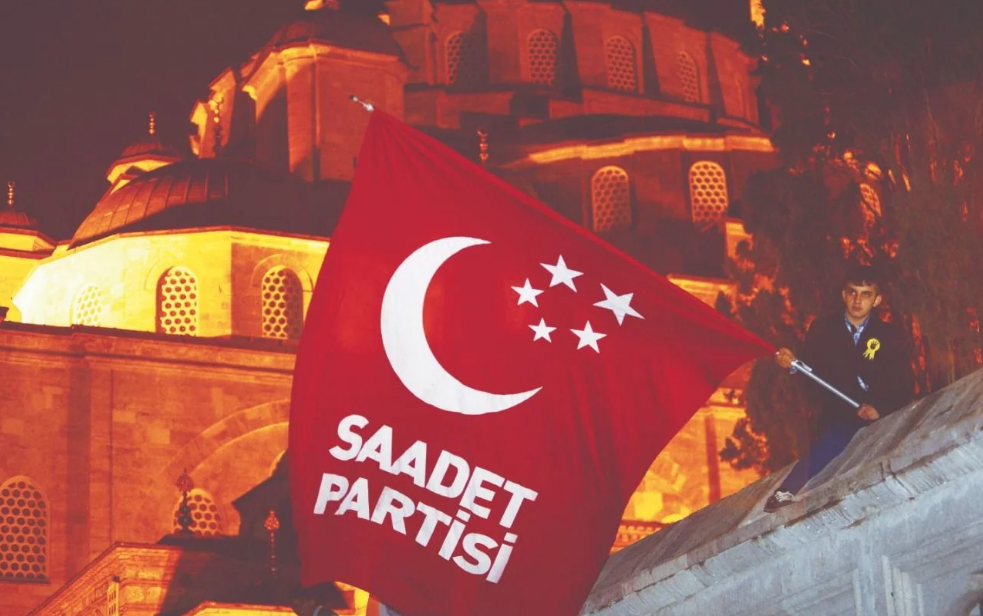 Saadet Party continues to announce Istanbul candidates