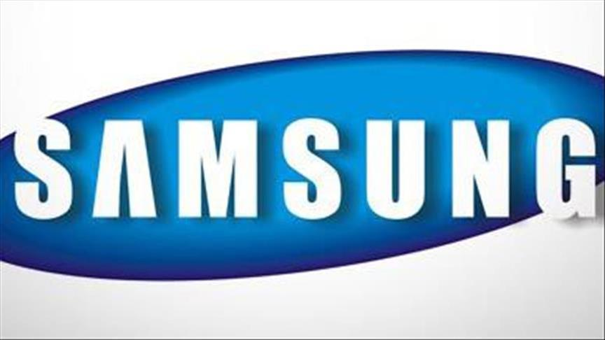 SKorean probe team moves to arrest Samsung chief