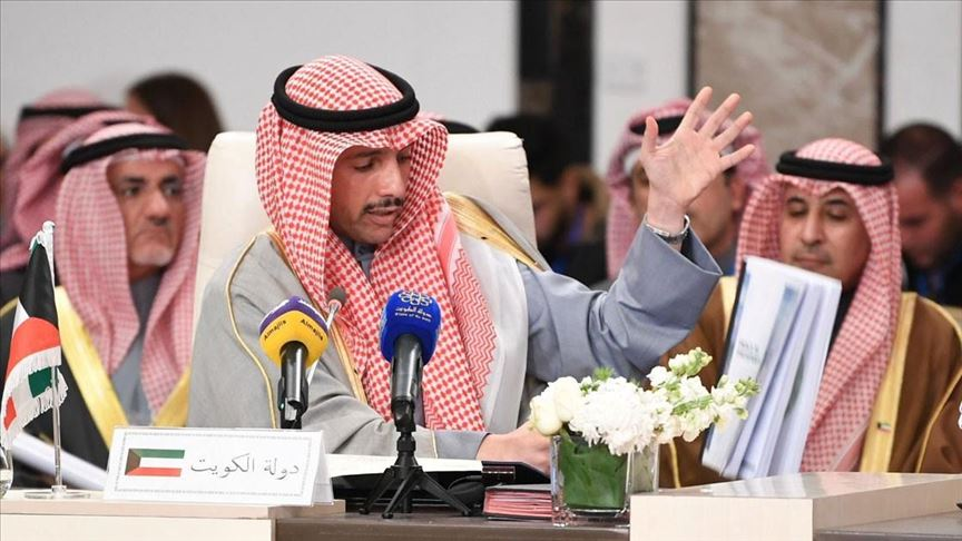 Speaker of Kuwaiti parliament swiftly rejects so-called 'Deal of the Century'