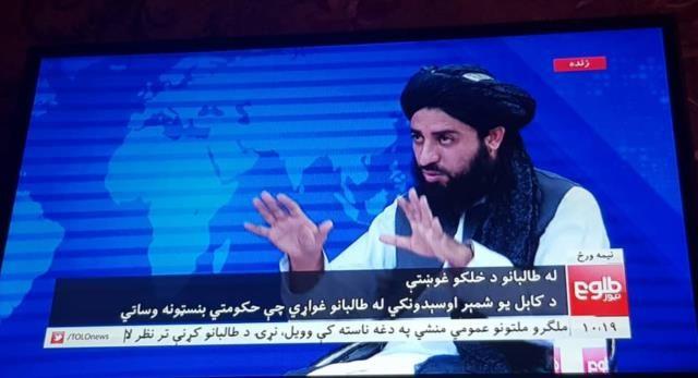Taliban conducs media mobilization against smear campaigns