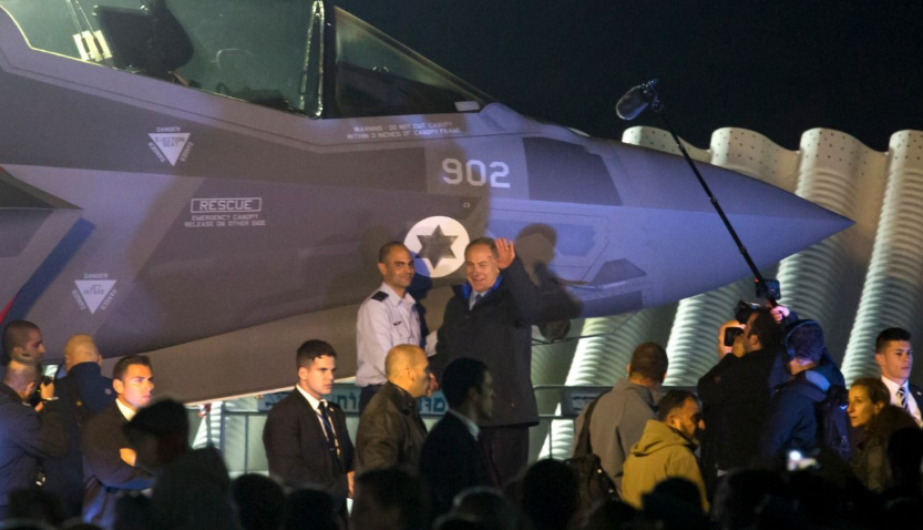 The US delivers two more F-35I AdIr to Israel