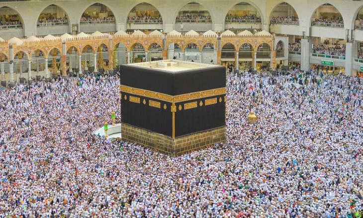 Turkey's Directorate of Religious Affairs to return Hajj pilgrimage fees
