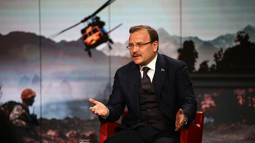 Turkey slams US bid to seek funds for terror group