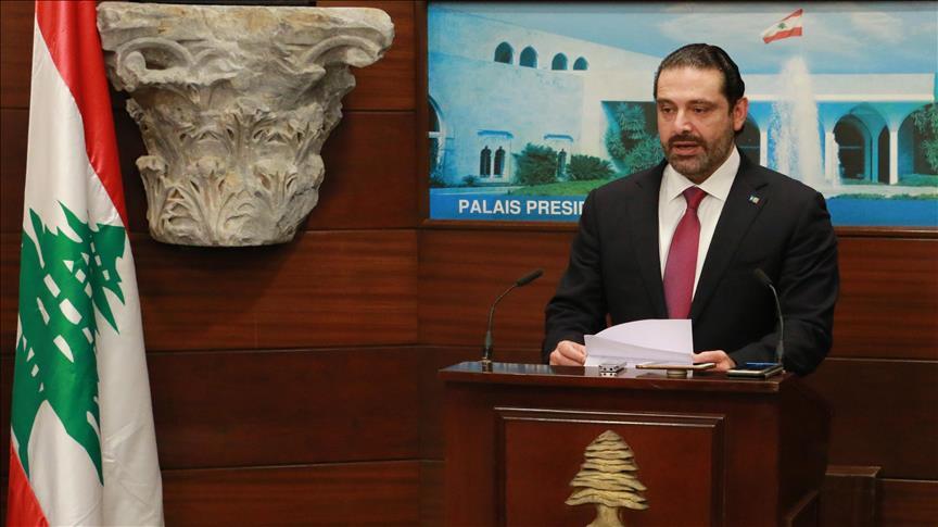 Turkey welcomes Hariri's revoking Nov. 4 resignation