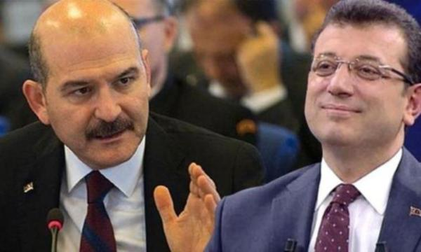 Turkish interior minister says dismissal of opposition mayors is out of question