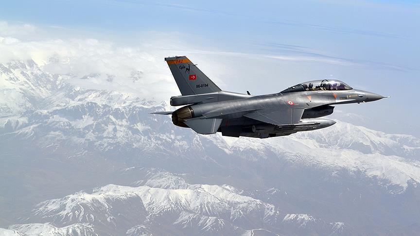 Turkish military kills 4 PKK terrorists in N. Iraq