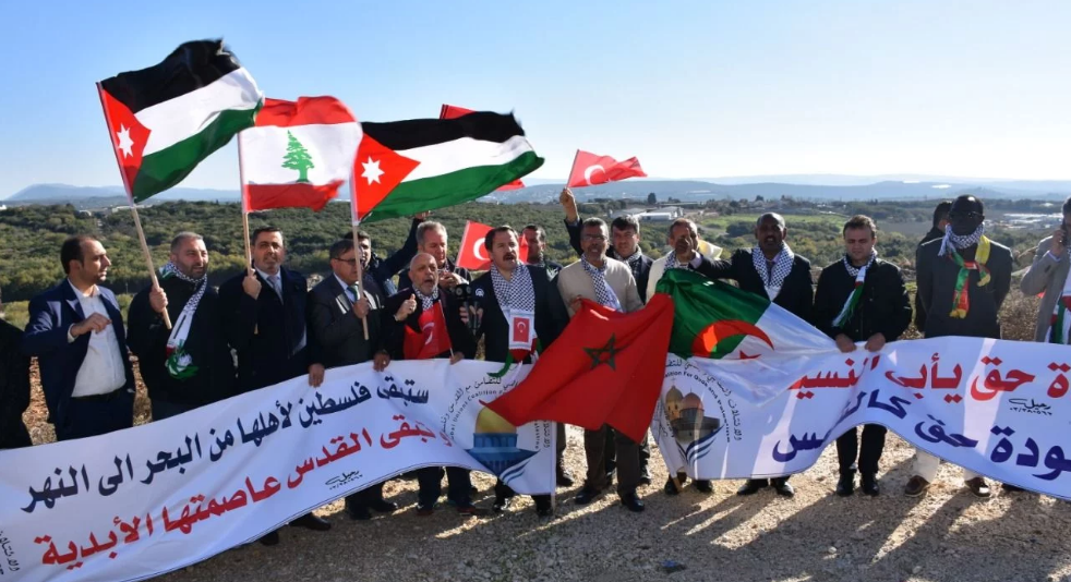 Turkish NGO HAK-İŞ supports Palestine