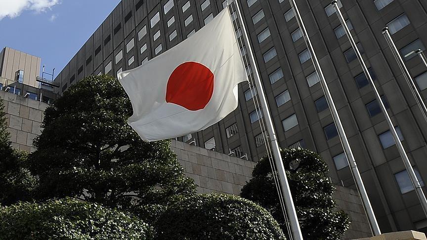 Turkish Treasury finalizes 60B yen samurai bond
